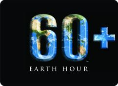 Earth Hour 25 mars 2017